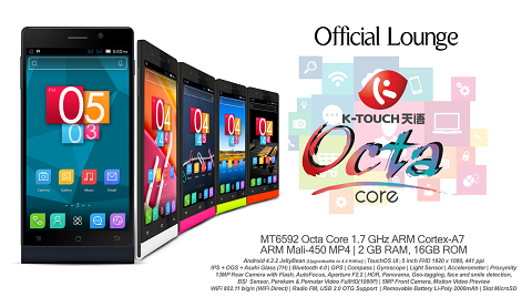k-touch octa