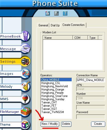 modem_internet_0.JPG