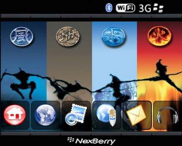 wallpaper nexian g900